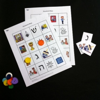 graphic regarding Hebrew Games Printable called Hanukkah Bingo upon